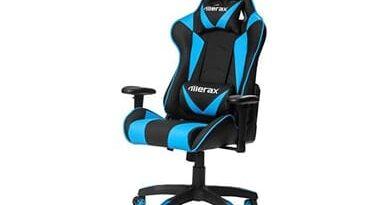 Merax gaming chair